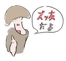 KIMYO~ sticker #626716