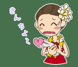Hulagirl Mahalo sticker #627091