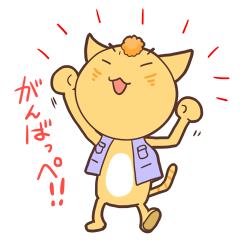 The cat which speaks words of Ibaraki