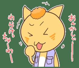 The cat which speaks words of Ibaraki sticker #627122