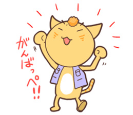 The cat which speaks words of Ibaraki sticker #627124