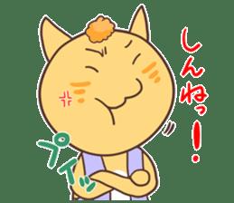 The cat which speaks words of Ibaraki sticker #627127