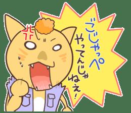 The cat which speaks words of Ibaraki sticker #627129