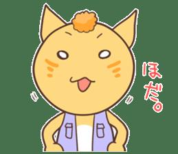 The cat which speaks words of Ibaraki sticker #627135