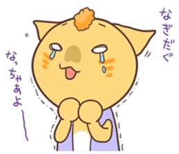 The cat which speaks words of Ibaraki sticker #627139