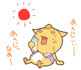 The cat which speaks words of Ibaraki sticker #627142