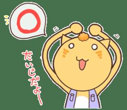 The cat which speaks words of Ibaraki sticker #627144
