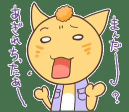 The cat which speaks words of Ibaraki sticker #627146