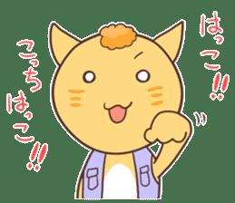 The cat which speaks words of Ibaraki sticker #627147