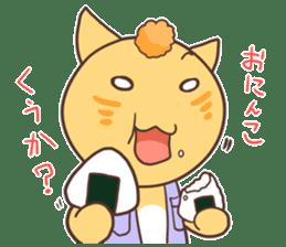 The cat which speaks words of Ibaraki sticker #627149