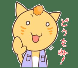 The cat which speaks words of Ibaraki sticker #627150