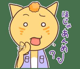 The cat which speaks words of Ibaraki sticker #627151