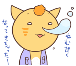 The cat which speaks words of Ibaraki sticker #627152
