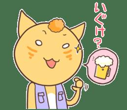 The cat which speaks words of Ibaraki sticker #627153