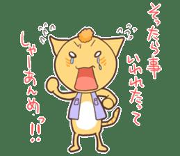The cat which speaks words of Ibaraki sticker #627155