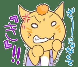 The cat which speaks words of Ibaraki sticker #627156