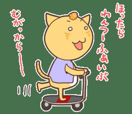 The cat which speaks words of Ibaraki sticker #627157