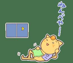 The cat which speaks words of Ibaraki sticker #627158