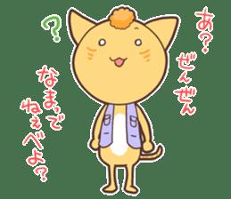 The cat which speaks words of Ibaraki sticker #627160