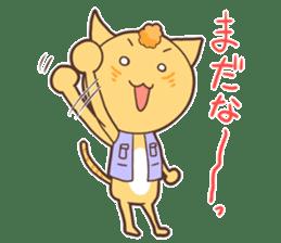 The cat which speaks words of Ibaraki sticker #627161