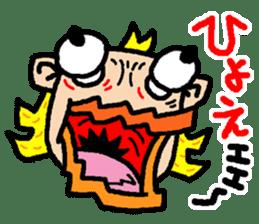 okinawa language funny face manga 03 sticker #627403