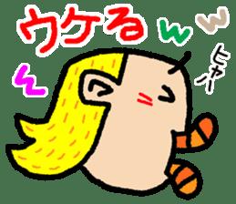 okinawa language funny face manga 03 sticker #627406