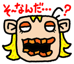 okinawa language funny face manga 03 sticker #627407