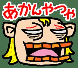 okinawa language funny face manga 03 sticker #627412