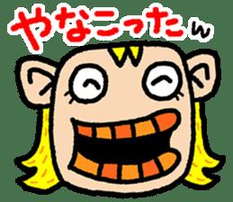 okinawa language funny face manga 03 sticker #627416