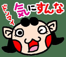 okinawa language funny face manga 03 sticker #627417