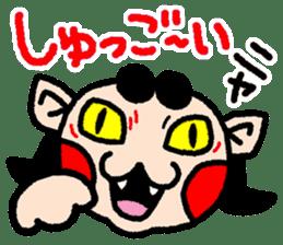 okinawa language funny face manga 03 sticker #627420