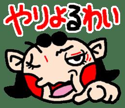 okinawa language funny face manga 03 sticker #627421