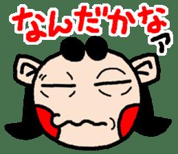okinawa language funny face manga 03 sticker #627424