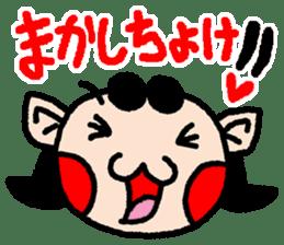 okinawa language funny face manga 03 sticker #627425