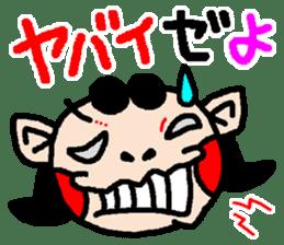 okinawa language funny face manga 03 sticker #627426