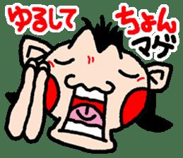 okinawa language funny face manga 03 sticker #627428