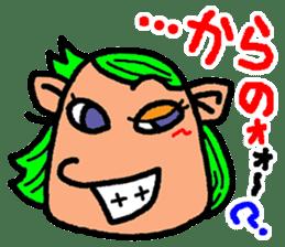 okinawa language funny face manga 03 sticker #627429