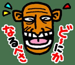 okinawa language funny face manga 03 sticker #627436