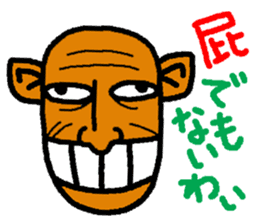 okinawa language funny face manga 03 sticker #627437