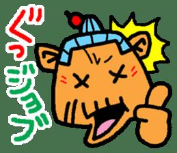 okinawa language funny face manga 03 sticker #627439