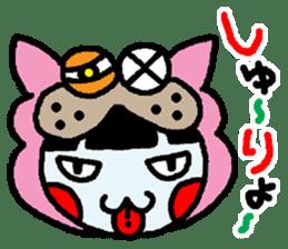okinawa language funny face manga 03 sticker #627440