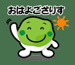 the Sendai dialect stamp zunchan sticker #627442