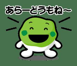 the Sendai dialect stamp zunchan sticker #627444