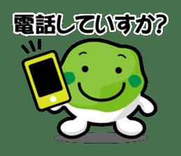 the Sendai dialect stamp zunchan sticker #627445