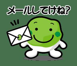 the Sendai dialect stamp zunchan sticker #627446