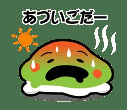 the Sendai dialect stamp zunchan sticker #627447