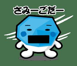the Sendai dialect stamp zunchan sticker #627448