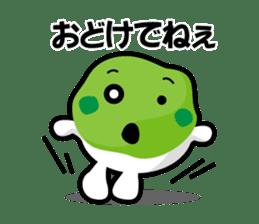 the Sendai dialect stamp zunchan sticker #627450
