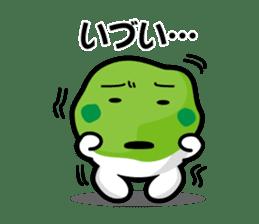 the Sendai dialect stamp zunchan sticker #627452