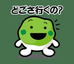 the Sendai dialect stamp zunchan sticker #627453